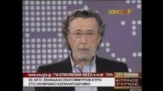 ΚΙΤΡΙΝΟΣ ΤΥΠΟΣ - ΔΕΥΤΕΡΑ 28/05/2012 (FULL)