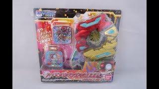 Appmon Paring Cover DUO Gatchmon Set Review (Digimon Universe: Appli Monsters)