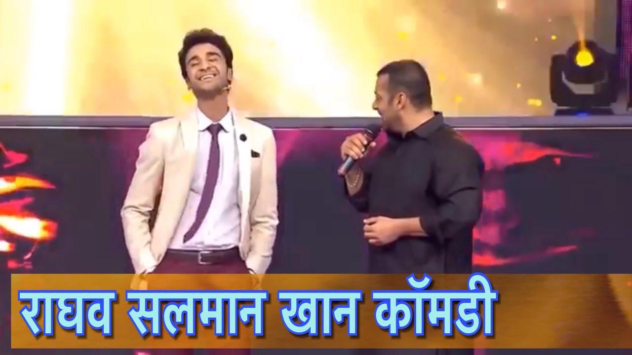 Download Raghav salman khan comedy || Raghav juyal and salman masti live