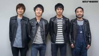 NICO Touches the Walls、ニュー・シングル『マシ・マシ』リリース!―Skream!動画メッセージ