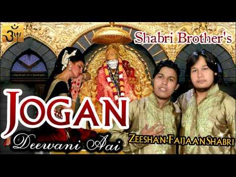 Jogan|| shabri Brother's live||sai ke deewani||sai tu mera sai||sai bhajan this year||Zeeshan-Faijaa