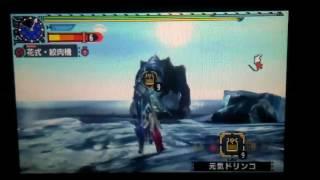 [MHXX]勇氣銃槍(ブレイヴカンランス)巨獸(ガムート) thumbnail