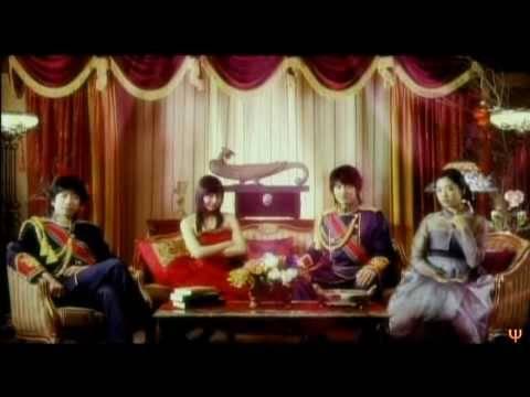 goong s / prince hours opening theme [korean drama]