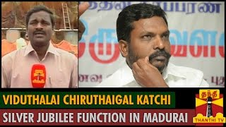 Viduthalai Chiruthaigal Katchi 25th year Silver Jubilee Function in Madurai – Special Report