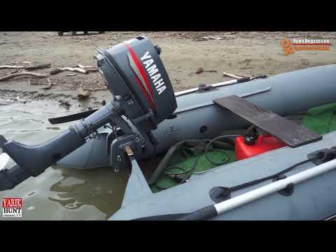 лодка FLINC FT260L +Ямаха 5 Тест на воде