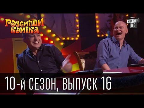 Следствие вели / Выпуск  / НТВ / Россия » ТВ-Шоу