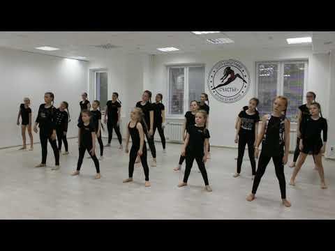 Видео урок современной хореографии