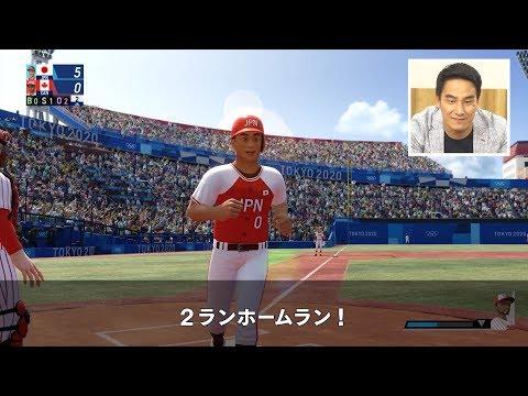 『東京2020オリンピック The Official