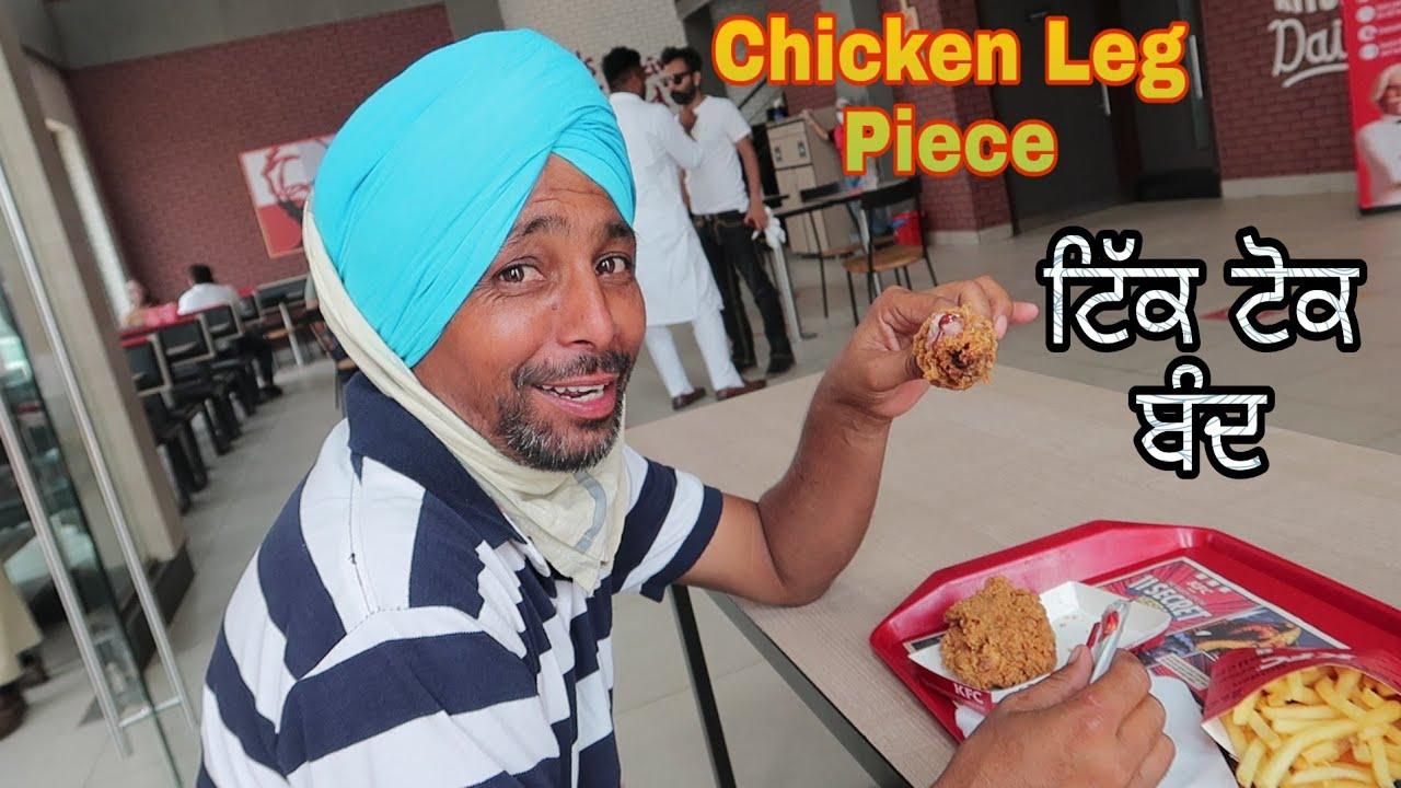 TikTok Ban Kar Ke Sahi Kiya TikTok Ban In India (Chicken Leg Piece)