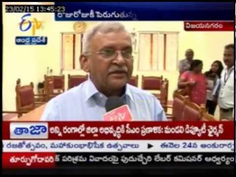Queen Elizabeth's Organisation Comes Up To Treat Diabetic Retinopathy In Patients At Vijayanagaram