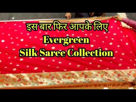 सुपरहिट-सदाबहार-सिल्क-साड़ियाँ-🔥#designer_latest_silksarees