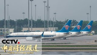 《中国财经报道》 20190524 17:00| CCTV财经