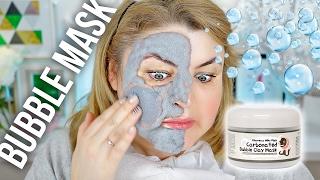 ТЕСТ-ДРАЙВ на пол-лица ПУЗЫРЯЩЕЙСЯ маски / Carbonated Bubble Сlay Mask!