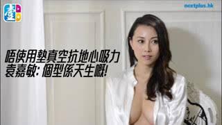 video pemotretan bugil model Jepang terbaru 2018