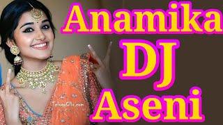 Saali Aaja Atariya Dj Anamika Aseni Mix