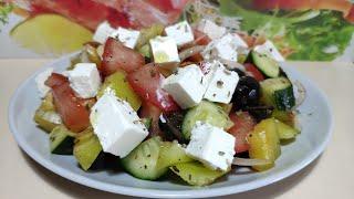 Греческий салат ! Хорьятики салата (Деревенский салат). Салаты  без майонеза !