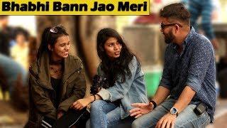 Meri Bhabhi Bann jao Prank | Unglibaaz