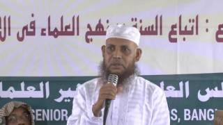 Main speakers new conversation part by (Official iiec Youtube Tv)