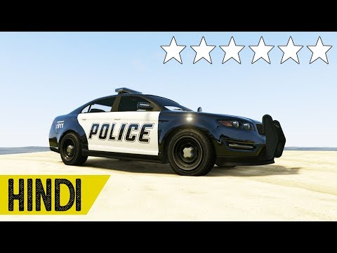 Can We Get 6 Stars Police?   GTA 5 Online
