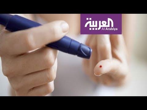 صومك صحة |  كيف يستفيد مرضى السكري في رمضان؟  - نشر قبل 15 دقيقة