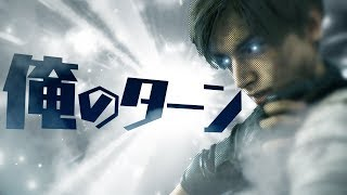 エイダ任せろ!俺のターンだ バイオハザードRE2(Z Version)09 thumbnail