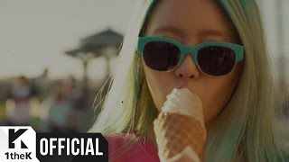 [MV] SURAN(수란) _ Calling in Love (Feat. Beenzino(빈지노))