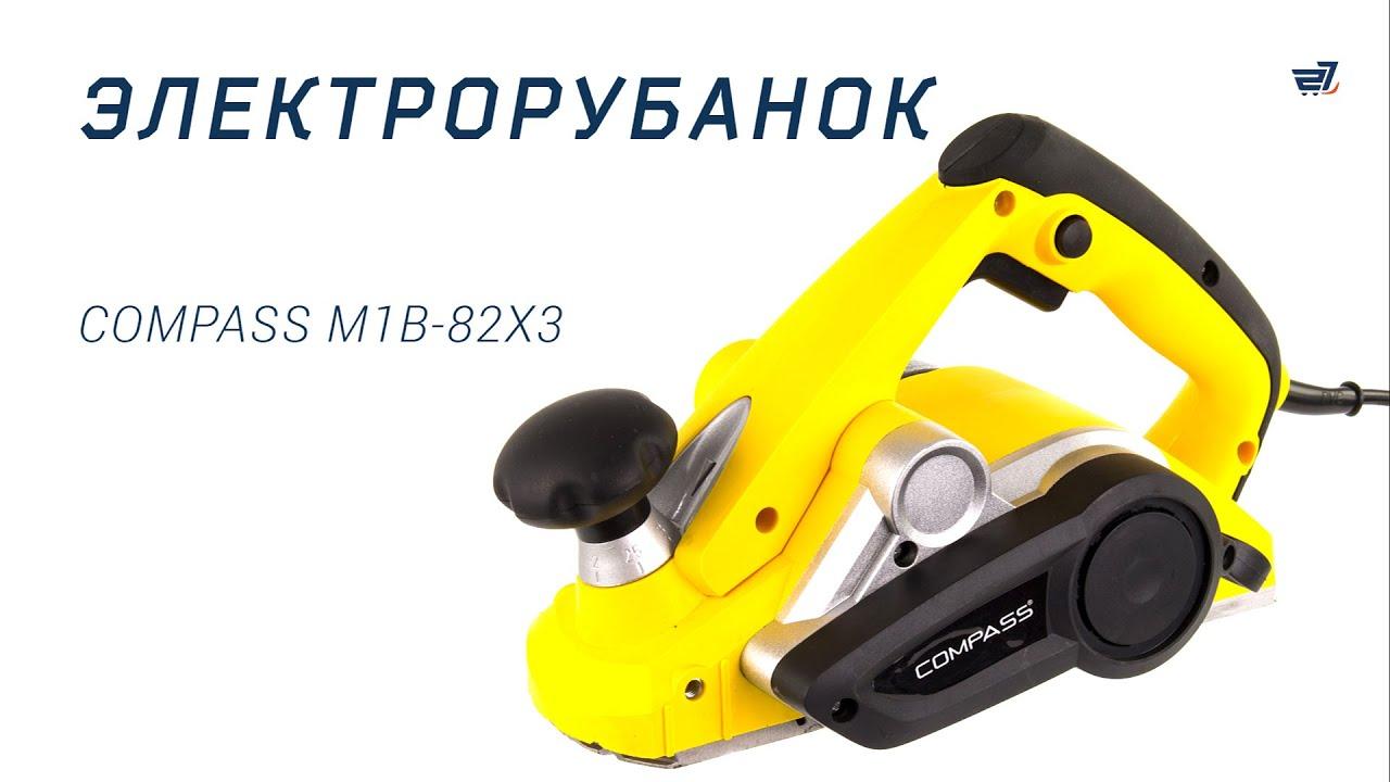 Качественные и доступные по цене новые и б/у инструменты подобрать нелегко. Однако с помощью нашего сервиса объявлений купить инструмент.