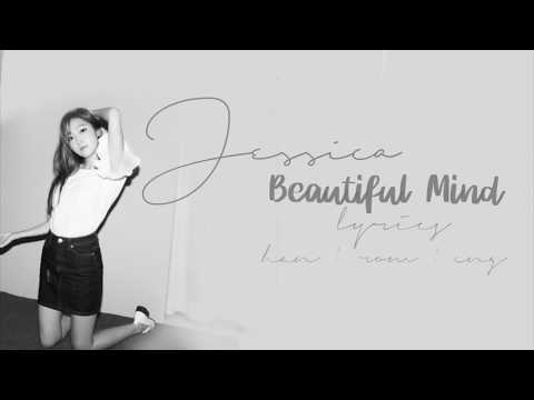 Jessica - Beautiful Mind Lyrics (Han | Rom | Eng)