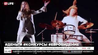 В Киеве уже подсчитали, сколько смогут заработать на Евровидении