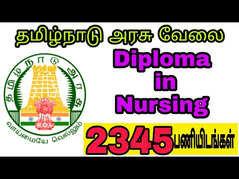 TamilNadu Government Job || 2345 Vacancies || Diploma In Nursing