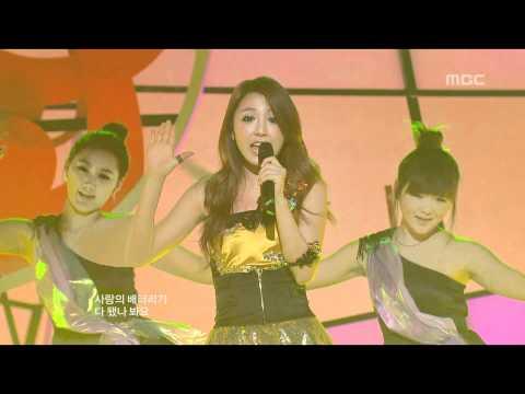 Hong Jin-young - Love Battery, 홍진영 - 사랑의 배터리, Music Core 20090627