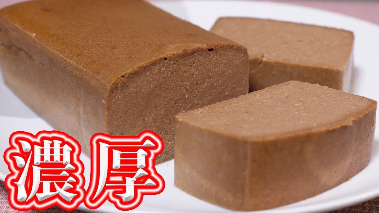 チョコ 豆腐 生