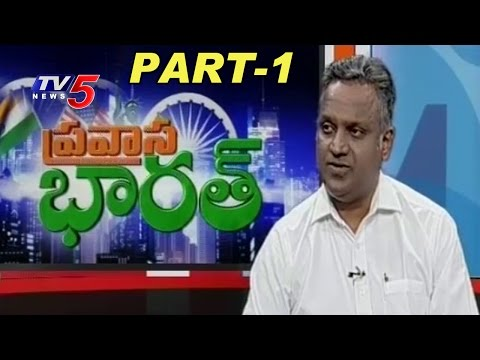 Senior Citizens Harassment and Their Welfare Rights | Pravasa Bharat-1 | TV5 News