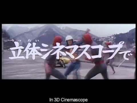 "Trailer for Kikaida Movie ""Flying At 'Ya, Android Kikaider"""