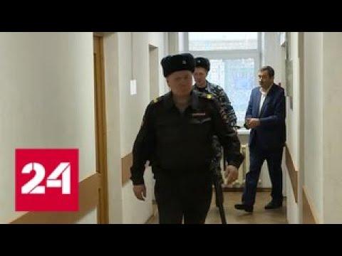 Архангельский депутат попался на продаже удостоверения - Россия 24