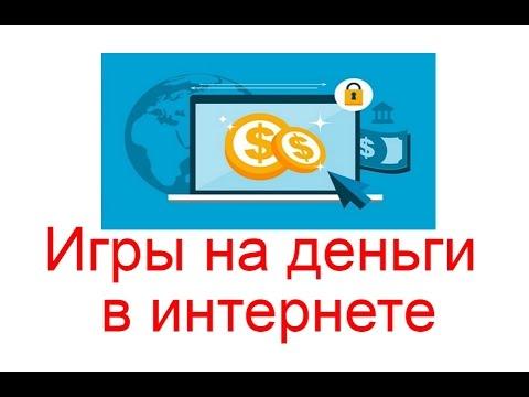 Лучшие онлайн казино россии 2020 контрольчестности рф