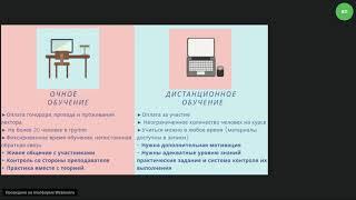 ДИСТАНЦИОННОЕ ОБУЧЕНИЕ ФИТНЕС ТРЕНЕРОВ
