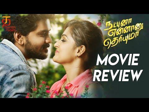 Natpuna Ennanu Theriyuma Movie Review | Kavin | Remya Nambeesan | Arunraja Kamaraj | Dharan