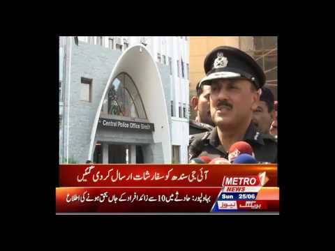 Counter Terrorism Department Demands {{Report Sameer Qureshi}}
