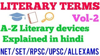 Vol-2 Literary terms, A-Z Literary devices hindi, net/set/rpsc/all exams | literary help