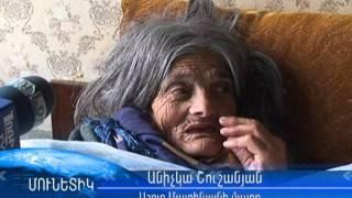 Մայրն ահաբեկում է որդուն, փորձում թունավորել