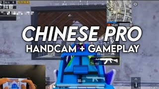 CHINESE PRO Handcam + Gameplay | Pubg Mobile