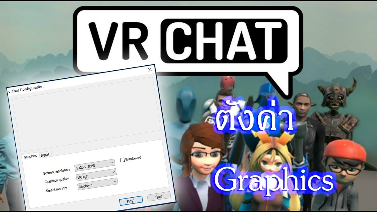 Vrchat Resolution Settings