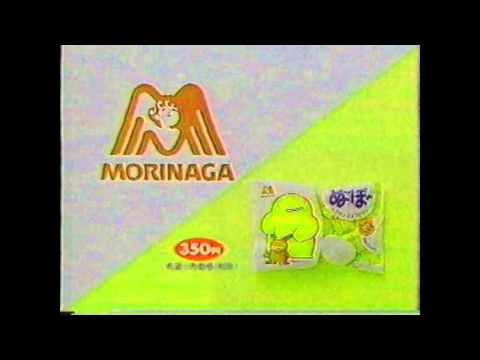 Japanese Commercial Logos Of The 1980's - 2000's (PART 7)
