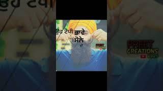 Pagg Da Muqabla Ni Koi Landaran Wale New Punjabi Dharmik Status Whatsapp Status Punjabi New Mp3 Song
