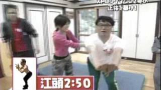 竹山先生。