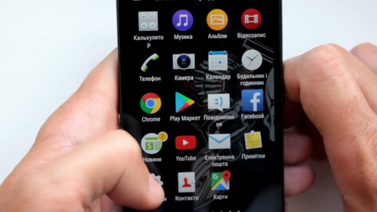 зоопарк снятие блокировки экрана на андроид больше привязок, тем