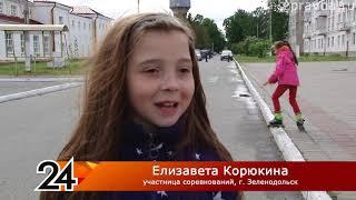 СЮЖЕТ Ролики 01 06 18