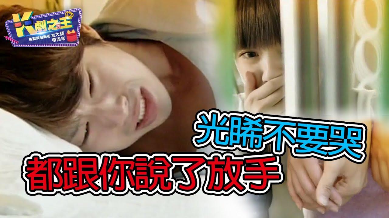 【2020K劇之王】挑戰燒腦問答 (0820)│ Vidol.tv