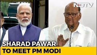 Maharashtra: Sharad Pawar-PM Meet On Farm Crisis Today 2 Days After Rajya Sabha Praise